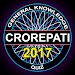 Download Crorepati Dual 2017 APK