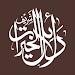 Download Dalail ul Khairat Arambagh APK