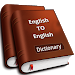 Download English to English Dictionary APK