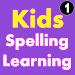 Kids Spelling Learning