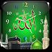 Download Allah Clock Live Wallpaper 2020 APK