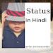 Download Status In Hindi APK