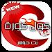 Download cool kora بث مباشر APK